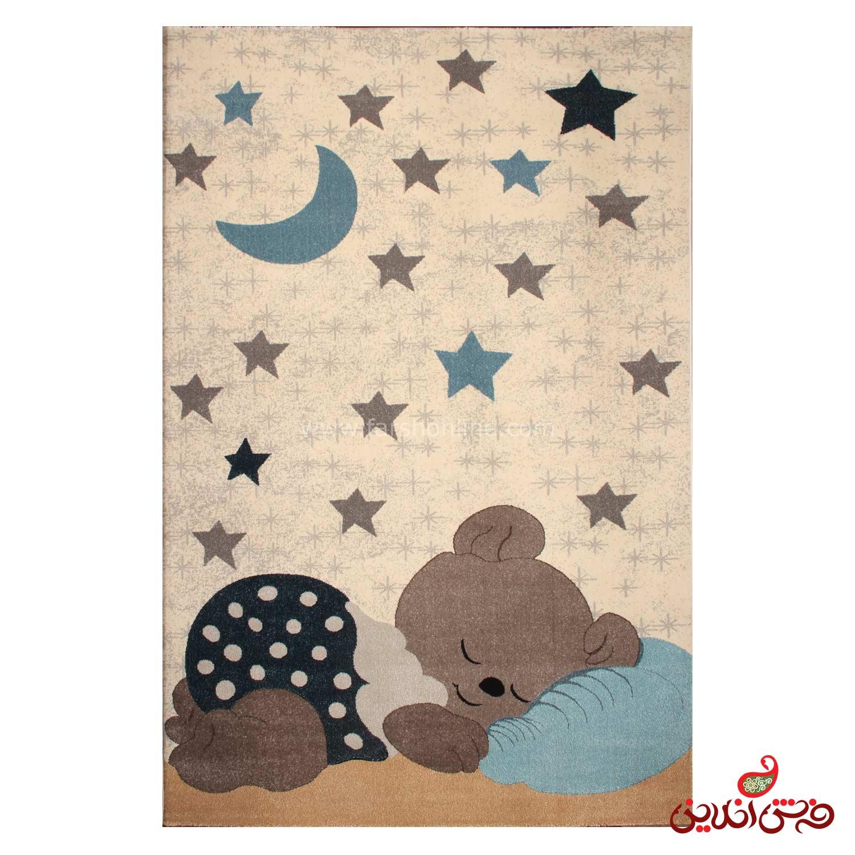 فرش ماشینی کودک ساوین طرح خرس خوابیده 4035 کرم