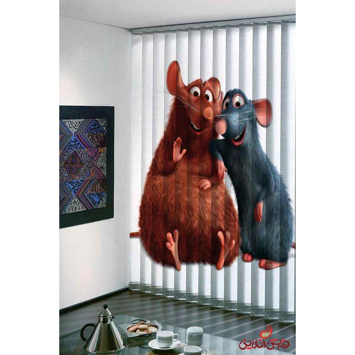 پرده لوردراپه تصویری کودک طرح موش سرآشپز کد 772