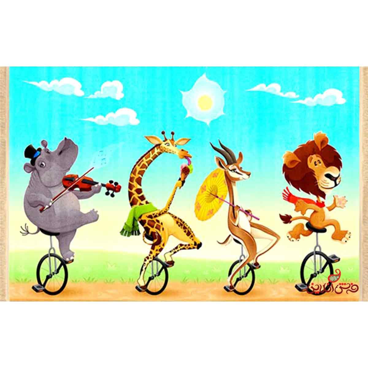 فرش ماشینی کودک کلاریس طرح حیوانات دوچرخه سوار کد 100213