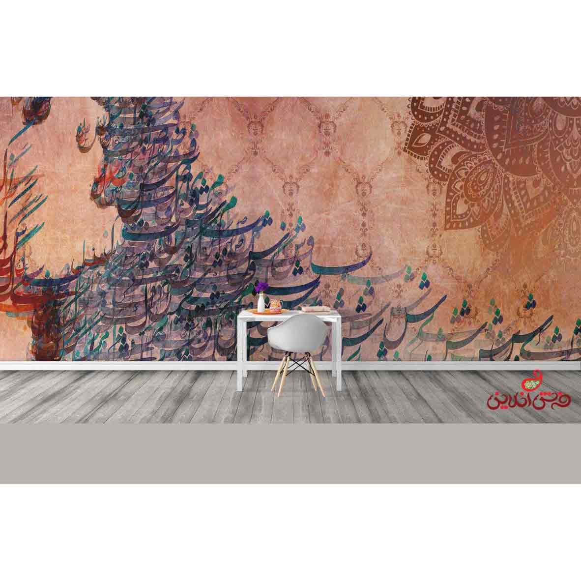 کاغذ دیواری سه بعدی کد 1610