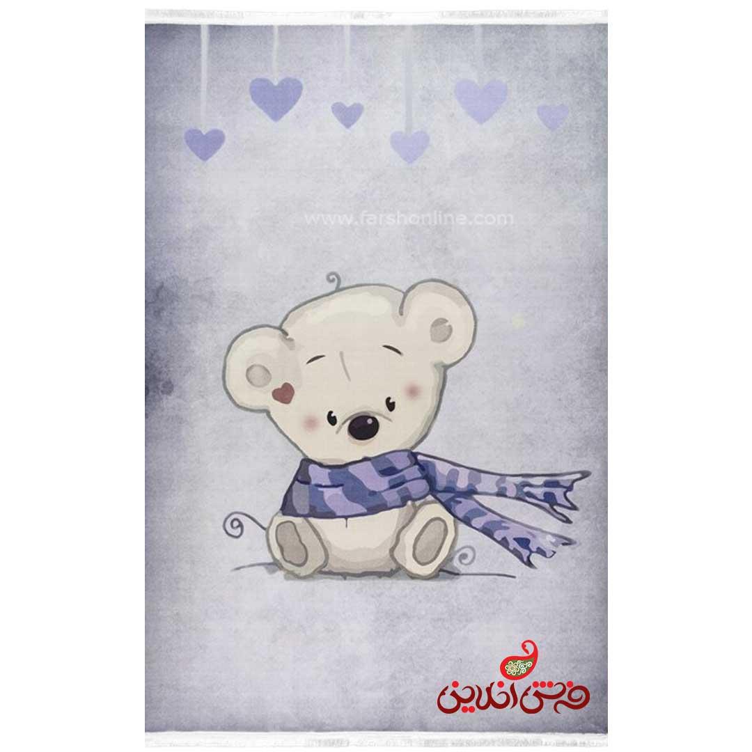 فرش ماشینی کودک کلاریس طرح خرس کد 100284