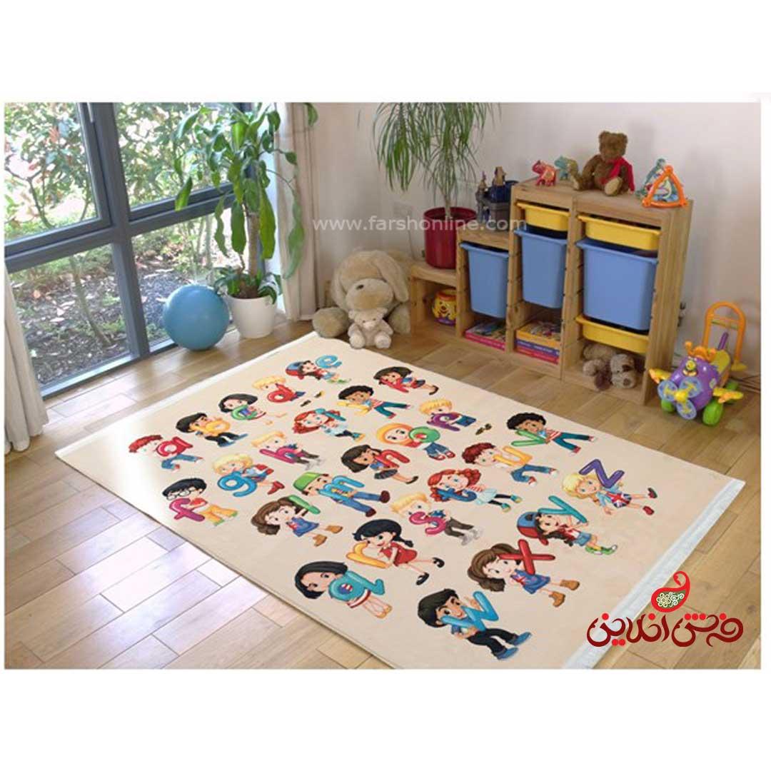فرش ماشینی کودک کلاریس طرح الفبای انگلیسی کد 100207