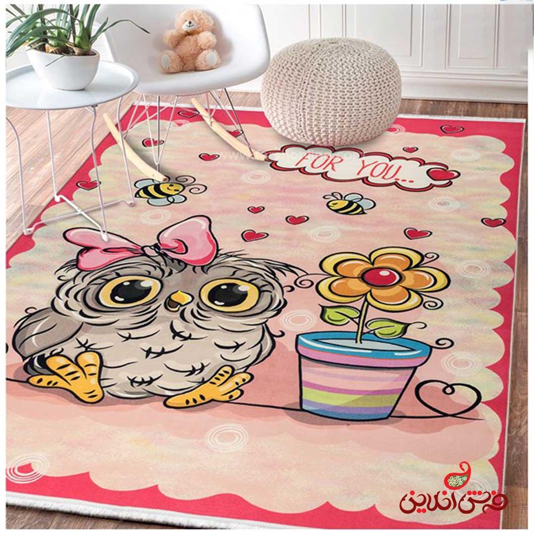 فرش ماشینی کودک کلاریس طرح جغد  کد 100325
