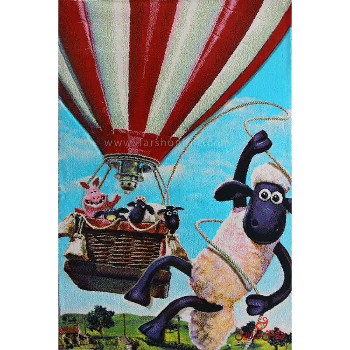 فرش کودک برلیان طرح گوسفند زبل کد 2072
