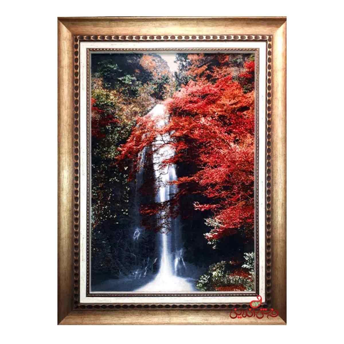 تابلو فرش دستبافت منظره آبشار