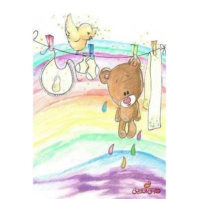 فرش ماشینی کودک کلاریس طرح خرس و بند رخت کد 200362