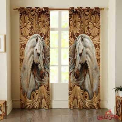 پرده 2عددی مدرن طرح اسب سفید کد 2429