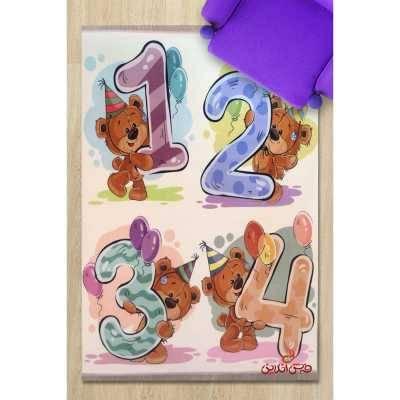 فرش ماشینی کودک کلاریس خرس و تولد کد 100239