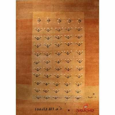 گبه دستباف کد 1021