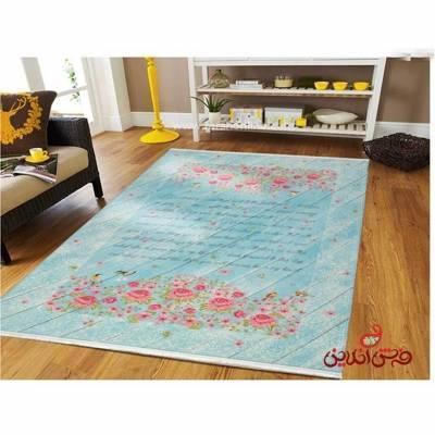 فرش ماشینی  کلاریس  کد 100395